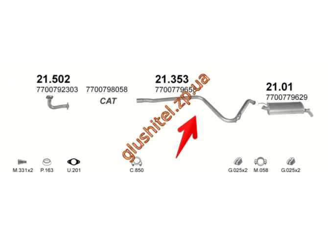 Трубка средняя Рено Р5 (Renault R5) 1.4 87-96 (21.353) Polmostrow алюминизированный