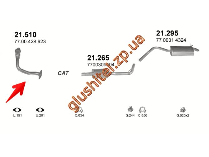 Трубка коллекторная Рено Кенго (Renault Kangoo) 1.2i  97-02 (21.510) Polmostrow алюминизированный