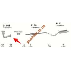Труба приемная Рено Меган I, Сценик I (Renault Megane I , Scenic I) 2.0 95-99 (21.561) Polmostrow алюминизированный
