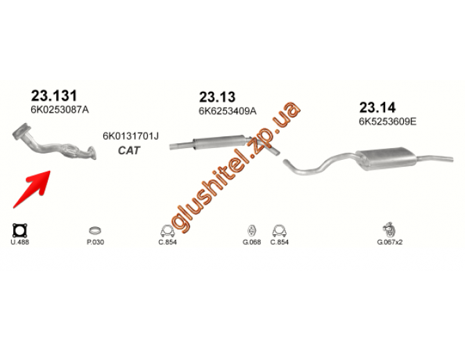 Труба приемная Сеат Кордоба, Ибица (Seat Cordoba , Ibiza) / Сеат (Seat ) 1.6i / 1.8i 93-95 (23.131) Polmostrow алюминизированный