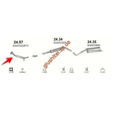 Трубка коллекторная без катализатора Шкода Фабия (Skoda Fabia) 1.4 (24.57) Polmostrow алюминизированный