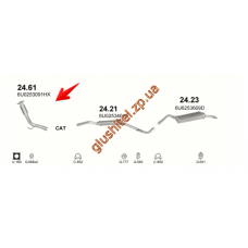 Труба приемная без катализатора Шкода Фелиция (Skoda Felicia) / Фольксваген Кадди II (Volkswagen Caddy II) 1.9 D 94 - 01 (24.61) Polmostrow алюминизированный