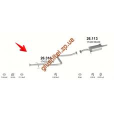 Трубка средняя Тойота Королла (Toyota Corolla) (26.316) 1.6  87-89 Polmostrow алюминизированный