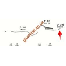 Трубка конечная Вольво 460 (Volvo 460) (31.205) 1.6i; 1.7i; 1.8i sedan  94-97 Polmostrow алюминизированный