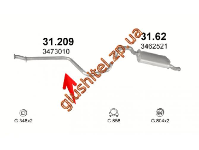 Трубка средняя Вольво 440/460 (Volvo 440/460) (31.209) 1.9 TD Intercooler HB/SDN Polmostrow алюминизированный
