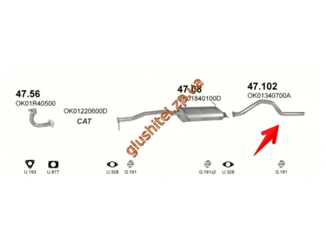 Трубка конечная Киа Спортейдж (Kia Sportage) 94-98 2.0i 16V 4X4 (47.102) Polmostrow алюминизированный