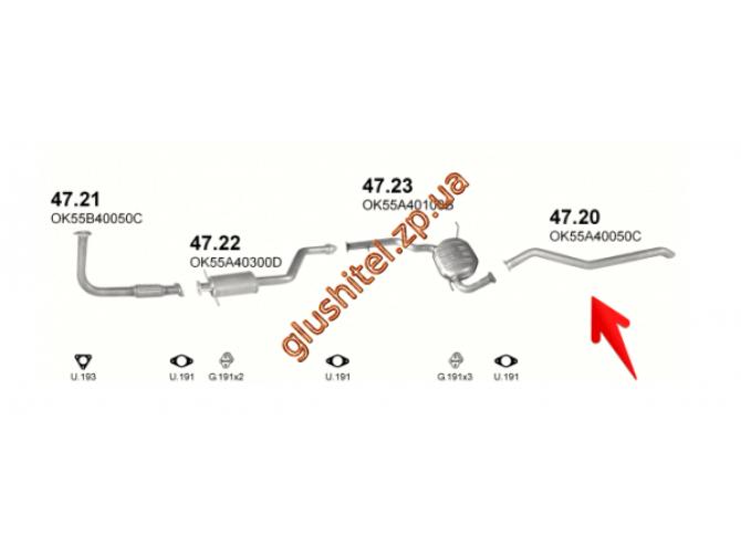 Трубка конечная Киа Карнивал (Kia Carmival) 2.9 TDi 99-01 (47.20) Polmostrow алюминизированный