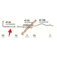 Трубка коллекторная Киа Преджио (Kia Pregio) (47.52) Polmostrow алюминизированный