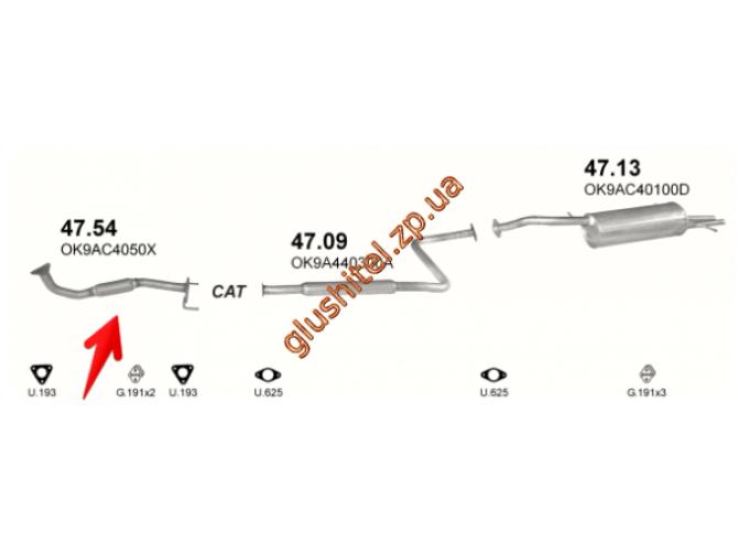 Труба коллекторная Киа Кларус (Kia Clarus) 1.2-2.0 (47.54) Polmostrow алюминизированный