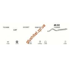 Трубка конечная Сааб 900 (Saab 900) Turbo 2.0 88-93 (48.02) Polmostrow алюминизированный