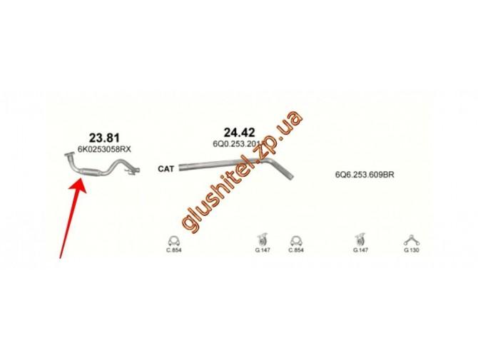Труба приемная Сеат Кордоба (Seat Cordoba) / Сеат Ибица (Seat Ibiza) 1.4i 16V; Шкода Фабия (Skoda Fabia) 1.4i 16V; Фольксваген Поло (Volkswagen Polo) 1.4i 16V (23.81) Polmostrow алюминизированный
