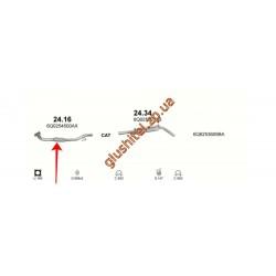 Труба глушителя Сеат Кордоба (Seat Cordoba) / Сеат Ибица (Seat Ibiza) 1.4i 16V; Шкода Фабия (Skoda Fabia) 1.4i 16V; Фольксваген Поло (Volkswagen Polo) 1.4i 16V (24.16) Polmostrow алюминизированный