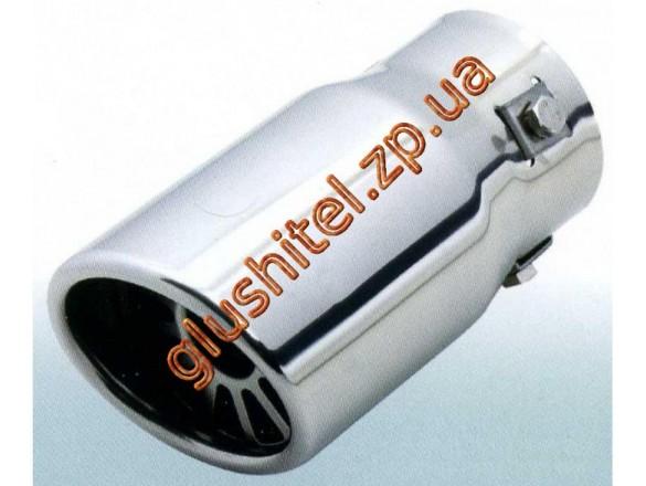 Насадка на глушитель CarEx YFX-0434