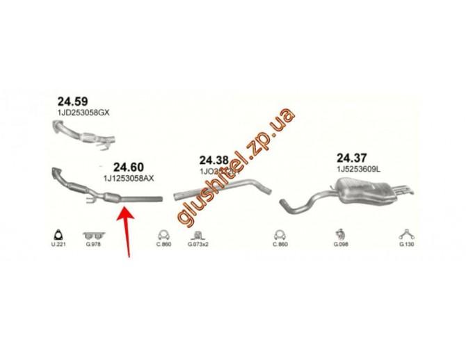 Заменитель катализатора Шкода Октавиа (Skoda Octavia) / Ауди А3 (Audi A3) / Сеат Леон, Толедо (Seat Leon, Toledo) / Фольксваген Бора, Гольф IV (Volkswagen Bora, Golf IV) 1.9TDi 97 - 06/06 (24.60) Polmostrow алюминизированный