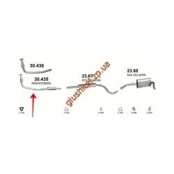 Заменитель катализатора Фольксваген Поло (Volkswagen Polo) 1.0i 94-96, 1.3i 95-96, 1.4i 95-99, Фольксваген Лупо (Volkswagen Lupo) 1.0i 98-00, Сеат Ароса (Seat Arosa) 1.0i, 1.4i 97-00 (30.435) Polmostrow алюминизированный
