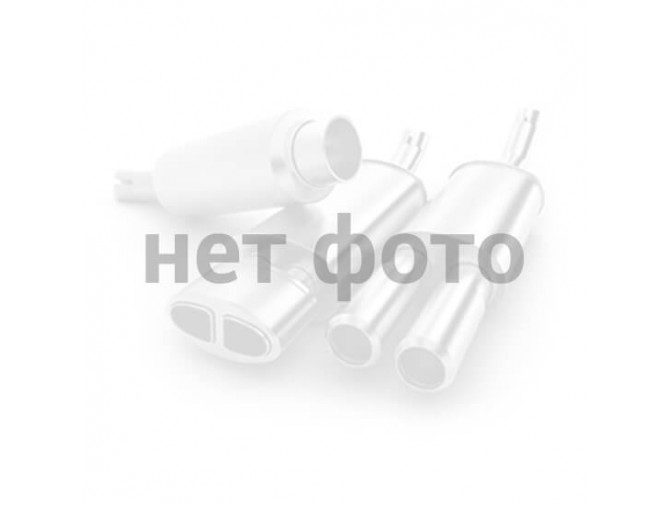 Fischer 953-968 VAG хомут 68,5 мм MS Clamp + 8.8 bolt metal 3мм